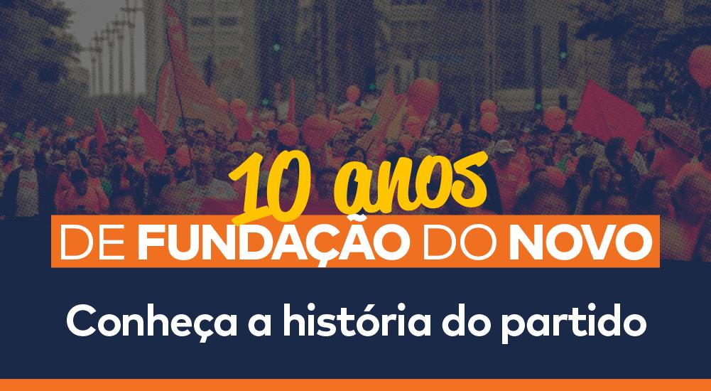 O NOVO completa 10 anos de sua fundação!