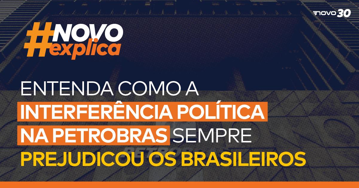 Entenda como a interferência política na Petrobras sempre prejudicou os brasileiros